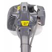 Picture of Motocoasa pe benzina 5.2 cp si kit PM-KS-520HAVM Powermat PM1057