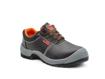 Picture of Pantofi protectia muncii, modelul nr.1 S1P, GEKO